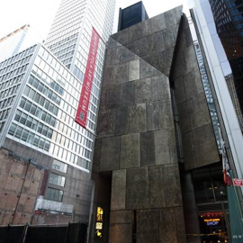 MoMA to Buy Building Used by Museum of Folk Art